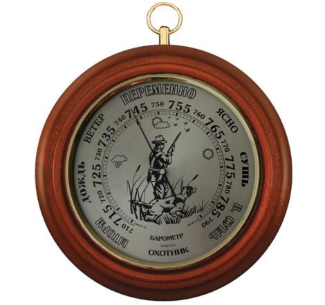 инструкция по эксплуатации барометра - фото 8